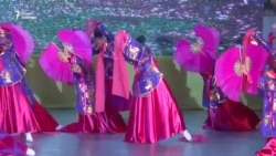 Корейцы в Кыргызстане