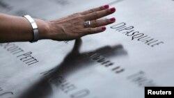 Теракты 11 сентября 2001 года унесли жизни около трех тысяч человек
