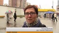 Акция в поддержку Навального накануне суда
