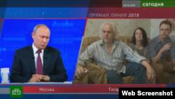 Президент России рассказывает об изменениях в законодательстве о паспортизации жителей ОРДЛО, 2019 год