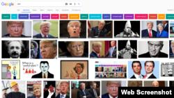 """Скриншот первой страницы выдачи Google по запросу """"idiot"""""""