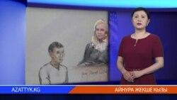 """Новости радио """"Азаттык"""", 1-июля"""