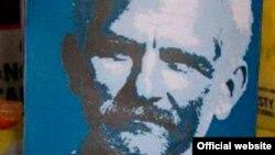 Один из плакатов в поддержку Алеся Беляцкого