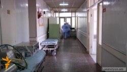 Բժշկություն՝ հիվանդի գրպանի հաշվի՞ն