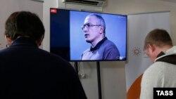 Журналісти на онлайн прес-конференції Михайла Ходорковського в офісі «Відкритої Росії» в Москві, 9 грудня 2015 року