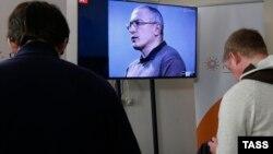 Михаил Ходорковскийдин онлайн маалымат жыйыны, 9-декабрь, 2015-жыл.