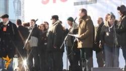 Митинг на Новом Арбате: Лига Избирателей