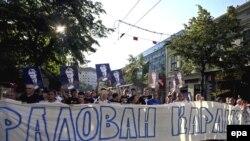Сербия. Демонстрация сторонников Радована Караджича в Белграде. 30 июля 2008