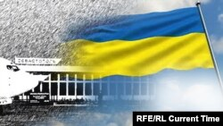 Украина желеги.