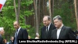 Украина президенти хотира маросимида