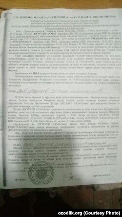 Фотима Насриддиновага берилган ишончнома