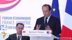 Օլանդ․ Պետք է գտնենք Հայաստանի՝ ԵՄ հետ ասոցացվելու մոդել