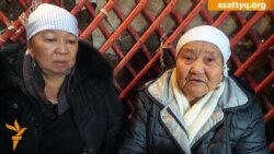 Әсем Кенжебаева жерленді