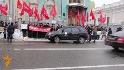 Комуністи: «МВФ go home!»