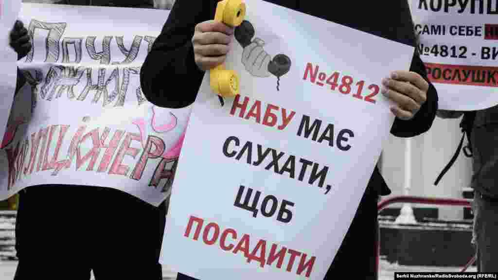 Законопроект № 4812блокують у Верховній Раді вже понад півроку – активісти