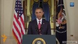 Օբաման հայտարարել է «Իսլամական պետություն» խմբավորմանը ոչնչացնելու ծրագրերի մասին