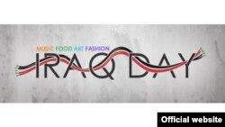 شعار يوم العراق الثقافي