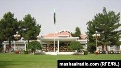 د بلوچستان د اسمبلۍ ودانۍ