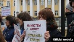 Санкт-Петербург, акция студентов и преподавателей, 23 апреля 2017