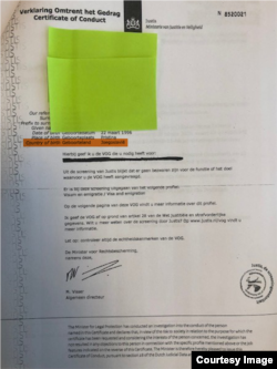 Certifikatë e lindjes, e lëshuar nga autoritetet holandeze për një person që ka lindur në Prishtinë, por vendlindja i paraqitet si Jugosllavi, meqë ai/ajo ka lindur më 1996.