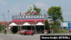 Luka Beograd, arhiv