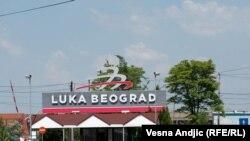 Luka Beograd