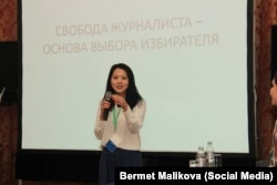 Атыр Абдрахматова.