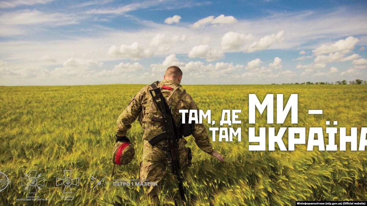 «ВСУ – это стена, защищающая каждого из нас»: украинцы поздравляют свою армию с праздником