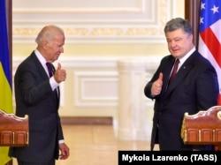 Джо Байден и Петр Порошенко. Киев, 16 января 2017 года
