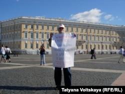 Одиночный пикет на Дворцовой площади в Петербурге