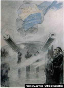Підняття українського прапора на флоті в Севастополі 29 квітня 1918 року. Художник Леонід Перфецький (1901–1977)