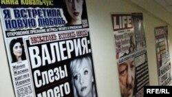 Pe coridoarele de la News Media, la Moscova