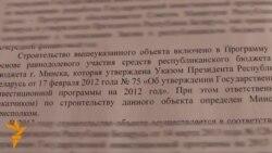 Хто хлусіць — Лукашэнка ці Амарын?