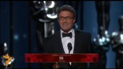 Вручение «Оскара»