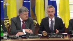 Генсек НАТО о партнерстве с Украиной