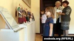 Дзеці і лялькі: экспазыцыя ў літоўскім Рэтавасе