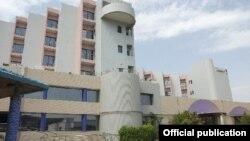 Radisson Blu հյուրանոցը Բամակոյում