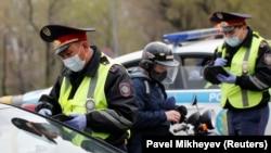 Алматыдағы полицейлер. 14 сәуір 2020 жыл