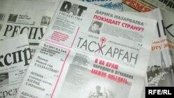 """""""Тасжарған"""" газеті. Алматы, 30 желтоқсан 2008 жыл."""