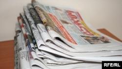Georgia -- Georgian newspapers. undated