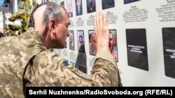 Під час вшанування загиблих у боях за Іловайськ. Київ, 29 серпня 2019 року