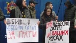 """Сорвавшийся допрос Януковича и """"ореховая мафия"""". Настоящее Время 25 ноября"""