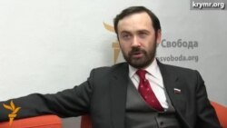 Илья Пономарев о возвращении Крыма Украине
