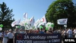 На сей раз требования митингующих цензуре не подверглись