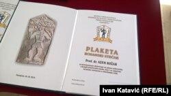 Nagrada Arhiva FBiH