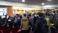اعتراض به تفکیک جنسیتی در دانشگاه قم