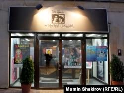 Еврейский театр в Варшаве
