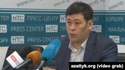 Амантур Абдырахманов.