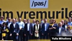5 iunie 2021. Echipa Partidului Acțiune și Solidaritate lansându-și platforma politică