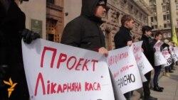 «Попова – у відставку!»